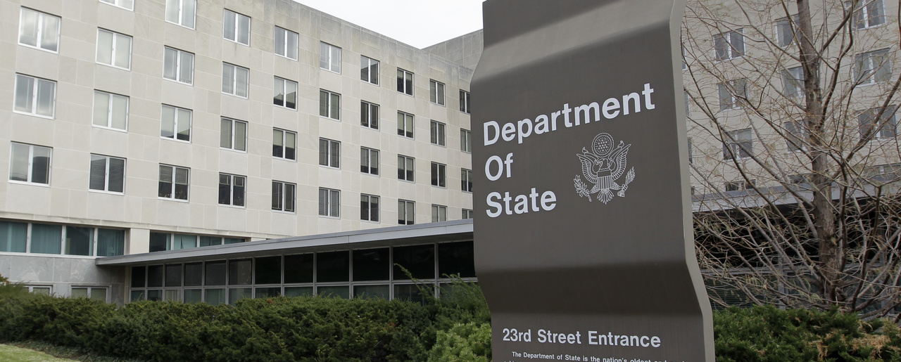 The State Department headquarters in Washington, D.C., Monday, Dec. 15, 2014.