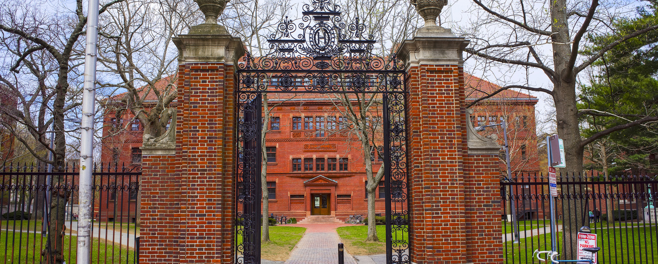 Sever Hall in Harvard Yard, Cambridge, Massachusetts