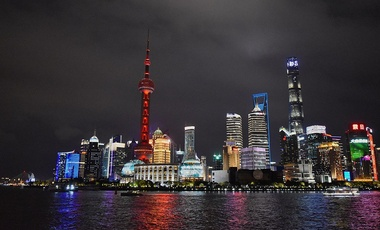 A nighttime view of the Lujiazui peninsula of Shanghai, seen from the Bund, 25 November 2019. Lujiazui is Shanghai's financial district.