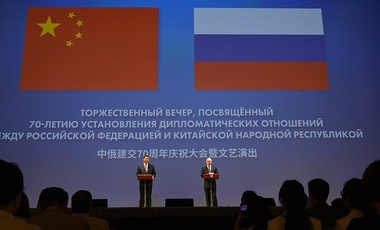 Chinese President XI Jinping & Russian President Vladimir Putin at a gala evening dedicated to the 70th anniversary of the establishment of diplomatic relations between Russia and China, 5-June-2019.