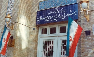 "The Iranian Foreign Ministry in Tehran. The sign above the entrance reads: ""Neither East nor West"""