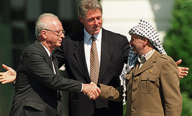 The Israeli-Palestinian Peace Process: An Insider's Account