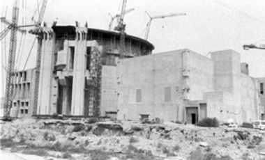 The Bushehr nuclear plant in Iran under construction in the 1970s.