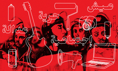 We Live in Cairo show art by Ganzeer-Iores