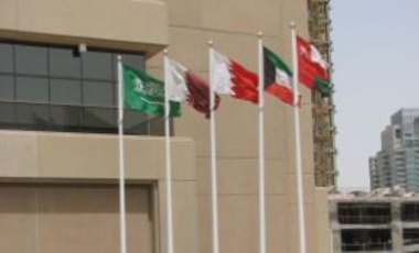 Flags of five of the Gulf Cooperation Council (GCC) countries, from left to right: Saudi Arabia, Qatar, Bahrain, Kuwait, Oman.