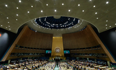 United Nations General Assembly, Wednesday, Sept. 20, 2017