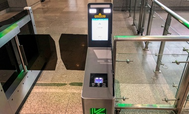 Facial recognition faregate at Beijing West Railway Station