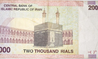 Two-thousand rials