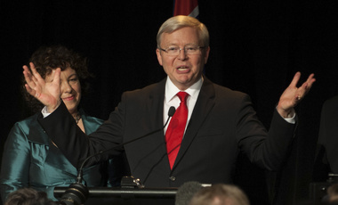 Then Australian Prime Minister Kevin Rudd addresses his party members during an Australian Labor Party election night function in Brisbane. September 7, 2013 (John Pryke/Associated Press, File).