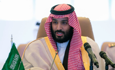 In this photo released by the state-run Saudi Press Agency, Saudi Crown Prince Mohammed bin Salman speaks at a meeting of the Islamic Military Counterterrorism Alliance in Riyadh, Saudi Arabia on Nov. 26, 2017 (Saudi Press Agency via AP).