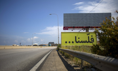 "a billboard in Arabic that reads, ""We are broke"", is displayed on an empty major highway that links the capital Beirut to the northern city of Tripoli, Lebanon."