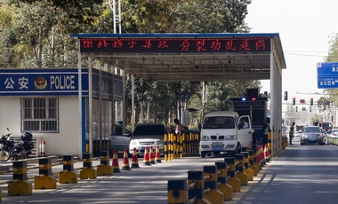 Police vehicle checkpoint in China