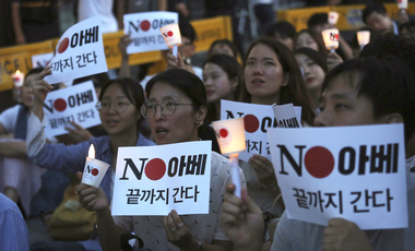 South Korean protesters holding signs