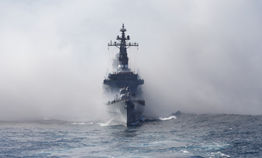 Japan Maritime Self-Defense Force escort ship Kurama, Sagami Bay, south of Tokyo, Japan, October 18, 2015.