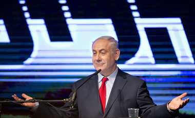 Benjamin Netanyahu speaks at a Likud Party conference
