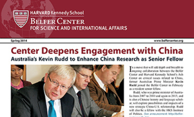 Belfer Center Spring 2014 Newsletter