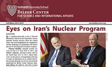 Fall/Winter 2014-15 Belfer Center Newsletter
