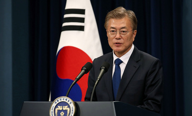 President Moon Jae-in the 19th President of Republic of Korea