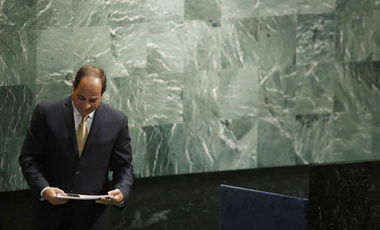 Egyptian President Abdel Fattah el-Sisi looks at his notes after speaking at the 71st session of the United Nations General Assembly at U.N. headquarters, Tuesday, Sept. 20, 2016.