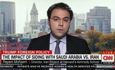 Payam Mohseni Interview CNN Iran Saudi Arabia