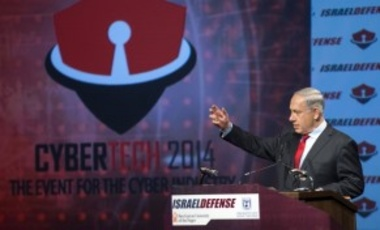 Israeli Prime Minister Benjamin Netanyahu gives the opening speech of the 'CyberTech 2014' international conference on January 27, 2014 in Tel-Aviv.