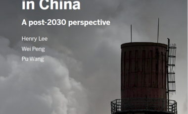 Foundations of Decarbonization in China: A post-2030 Perspective