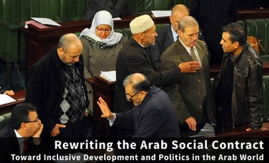 Podcast Collection: Rewriting the Arab Social Contract - Fall 2015 MEI Study Group with Min. Hedi Larbi