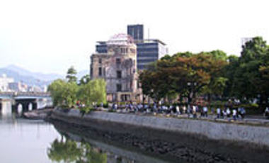 The Hiroshima Peace Memorial in Hiroshima, Japan. Many are speculating whether President Obama will visit the city on his trip to Japan in May.