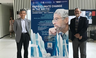 Prof. John P. Holdren and Dean Xue Lan at Tsinghua University advertising the lecture