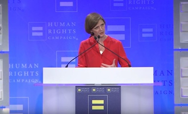 Amb. Samantha Power at the Human Rights Campaign's Equality Convention