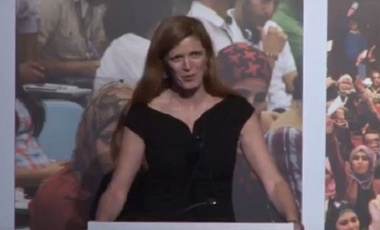 Amb. Samantha Power at the National Democratic Institute's Democracy Dinner
