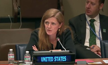 Amb. Samantha Power at the Commemoration of the International Day of Reflection on the Genocide in Rwanda