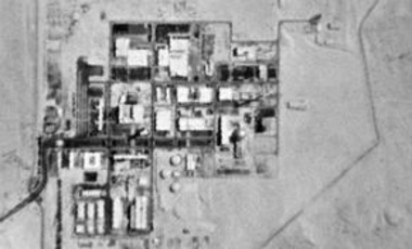 Negev Nuclear Research Center at Dimona, photographed by American reconnaissance satellite KH-4 CORONA, November 11, 1968.