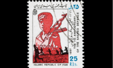 Perceptions and Narratives of Security: The Iranian Revolutionary Guards Corps and the Iran-Iraq War