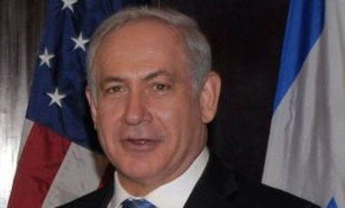 U.S. State Dept. photo of Israeli Prime Minister Benjamin Netanyahu, 14 September 2010.