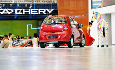 A Chery Riich M1 is seen at an auto show in Shanghai, China, 26 Apr. 2009. Leading private Chinese automaker Chery will set up a joint venture with the China-Africa Development Fund to further explore the car market in Africa.