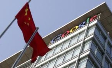 The Chinese national flag is seen in front of the headquarters of Google China in Beijing, China, January 13, 2010. Google's threat to quit China over censorship and hacking intensified Sino-U.S. frictions.