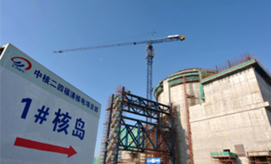 The Fuqing Nuclear Power Plant #1 reactor is under construction in Fuqing, SE China, 31 Oct. 2010. Being built by China National Nuclear Company (CNNC), this facility will have 6 reactors, based on CPR-1000 pressurized water reactor technology.