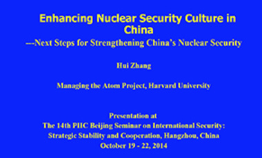 Enhancing Nuclear Security Culture in China