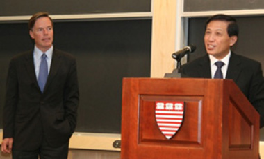 China's ambassador to the United States, Zhang Yesui, and Harvard Kennedy School Prof. Nicholas Burns.