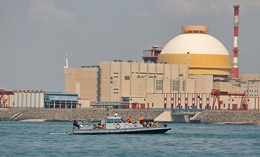 Kudankulam Atomic Power Project