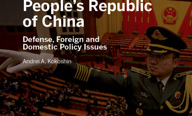 2015 Military Reform in the People's Republic of China