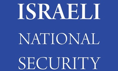 Israeli National Security front cover image crop