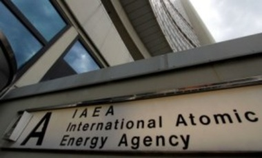 Outside view of the UN building with the International Atomic Energy Agency (IAEA) office inside, at the International Center, in Vienna, Austria, June 8, 2012.
