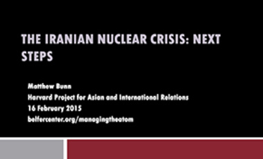 The Iranian Nuclear Crisis: Next Steps