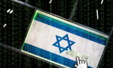 Israel and Cyberspace: Unique Threat and Response