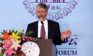 Honor and Opportunity: John P. Holdren, director of the Center's Science, Technology, and Public Policy program, was installed in May as guest professor of Tsinghua University, a prestigious three-year non-resident appointment to the university known as ""