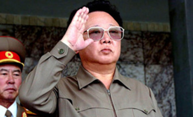 North Korean leader Kim Jong Il salutes during a celebration to mark the country's 55th birthday.