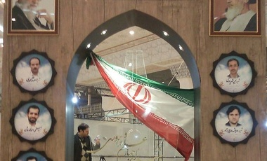 Memorial to Iranian Murdered scientists of Iran's Nuclear program.