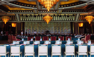 This July 24, 2005, photo shows the meeting place of the 4th round of the 6-party talks on the North Korean nuclear issue at Diaoyutai State Guesthouse in Beijing.